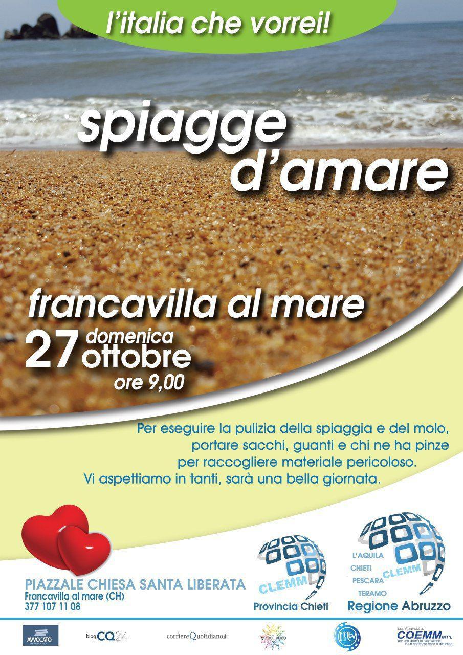 , L'Italia che vorrei! Spiagge d'amare, COEMM, COEMM